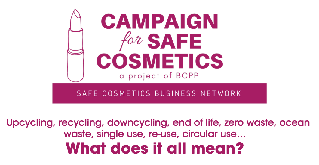 Scivera's Joe Rinkevich joins panel discussion on Sustainable Cosmetics Packaging